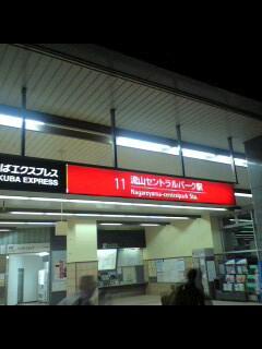 CA3A0144-0001-0001.JPG