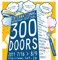 300doors_s.jpg